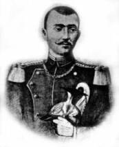 Vasile Carlova