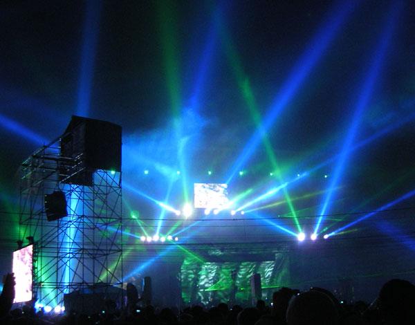 Orga de lumini - revelionul integrarii