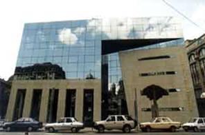 biroul de credit