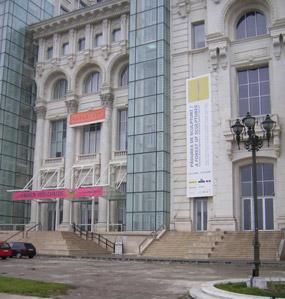 muzeul de arta moderna