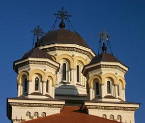 catedrala reintregirii neamului - detaliu