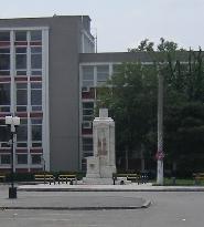 Monument Magurele