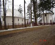 Biserica din Candesti