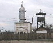 Biserica cu hramul Sfintilor Imparati Constantin si Elena
