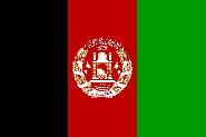 Steagul-Afghanistan